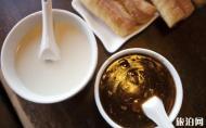 北京的早餐哪里好吃 北京特色早餐吃什么