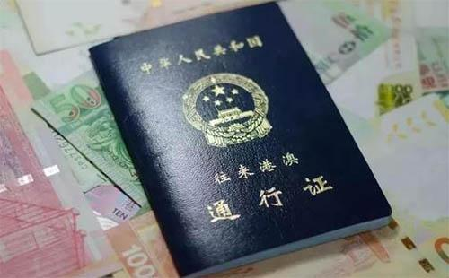 香港学生签证怎么办理