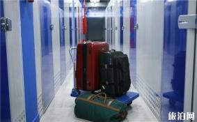 日本东京哪里可以寄存行李 日本东京行李寄存攻略
