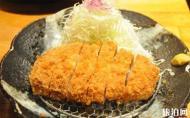 日本炸猪排哪里好吃 日本炸猪排店推荐