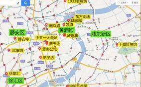 上海三天够玩吗 上海三天游玩怎么安排