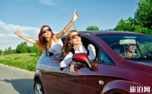 自驾游都需要准备什么 自驾游车辆检查什么东西