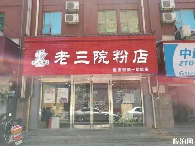 肉饼汤都有哪些种类 南昌肉饼汤去哪里吃好
