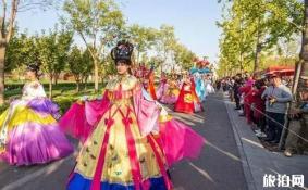 北京园博园门票多少钱2018十一 北京园博园十一活动有哪些
