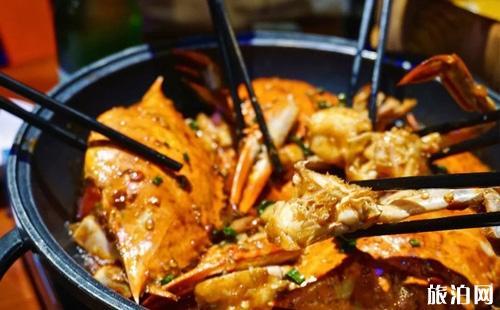 宁波去哪吃螃蟹