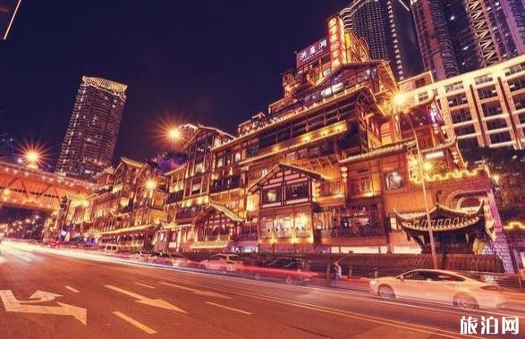 外地人眼中的重庆 哈尔滨人眼中的重庆