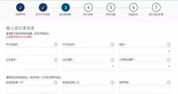 evus登记攻略+流程 evus登记后需要打印吗