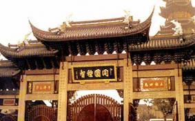 上海龙华寺求什么灵(求子和求姻缘)