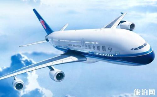 2018哪些航空公司上调燃油附加费 机票要涨价吗