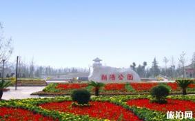 北京朝阳公园怎么买票 北京朝阳公园门票多少钱