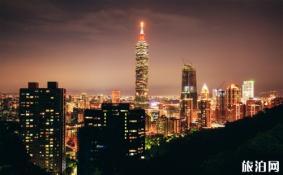 2018台北101大厦门票价格+优惠政策+交通