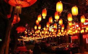 北京美食街排行榜