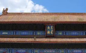 去北京旅游必去的地方
