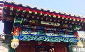 北京东四胡同属于几环 北京东四胡同旅游景点