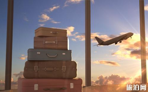 机票无免费行李额是什么意思 四大航司飞机托运行李怎么收费