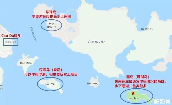 越南潜水哪里好 越南潜水多少钱
