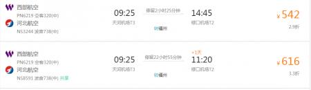 南京三日游要带多少钱 武汉去南京旅游景点大全