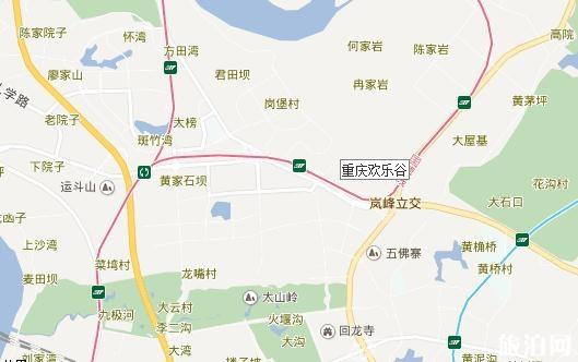 2018重庆欢乐谷怎么去+交通攻略