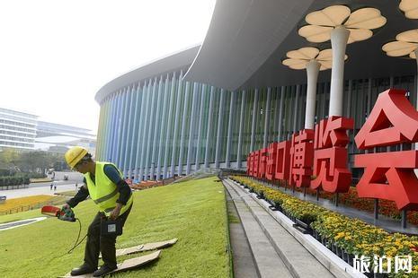 上海进口博会门票多少钱 上海进口博览会放假吗