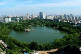 2018-2019北京公园年票怎么办理