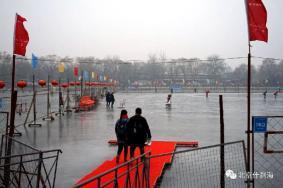2018北京什刹海滑雪场
