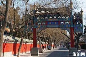 北京有哪些小众的景点