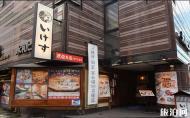 居酒屋什么价位 日本海鲜居酒屋推荐