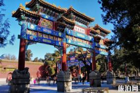 北京寿皇殿什么时候开放 北京寿皇殿最新消息