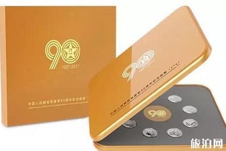 人民币70周年纪念钞什么时候发行+何时预约+哪里预约
