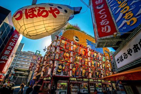 大阪逛街去哪里