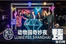 2018上海瑞虹天地灯光节活动介绍