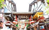重庆的美食街在哪里 重庆火锅要怎么吃