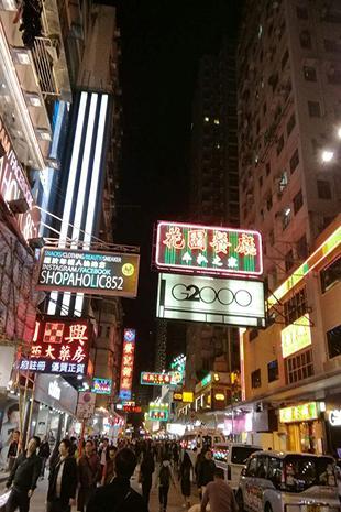 2018圣诞节去香港应该怎么买