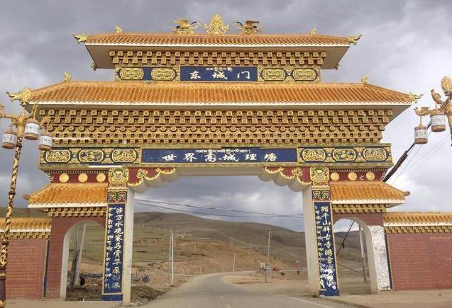 去西藏旅游住哪里比较好