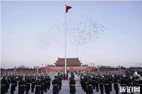2019北京跨年活动攻略