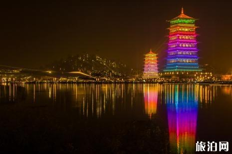 """2019年""""西安年·较中国""""城市夜景再次开启"""