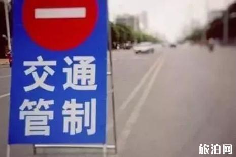 2018圣诞元旦重庆交通管制路段+轻轨不停靠站点