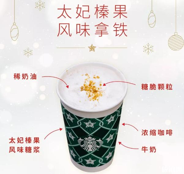 星巴克圣诞特饮好喝吗 圣诞特饮推荐