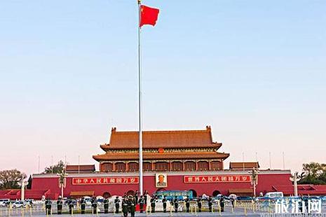 2019北京升国旗时间表+交通+门票
