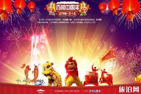 2019上海春节天气 2019上海春节活动攻略