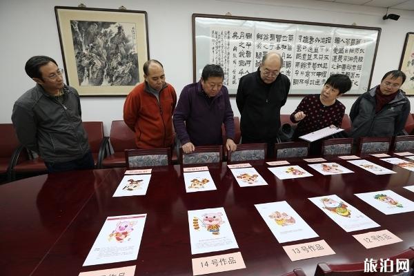 北京地坛庙会2019年安排(时间+吉祥物)