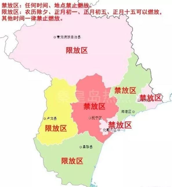 2019年春节石家庄可以放烟花吗 河北春节禁止燃放烟花爆竹时间+区域