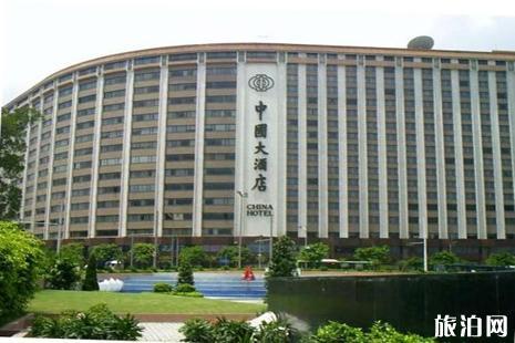 广州有哪些星级酒店 广州星级酒店推荐