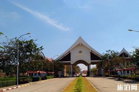 2019老挝自驾游过境手续办理攻略
