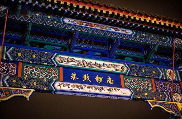 北京自由行旅游攻略 北京自助游攻略 北京旅游景點大全