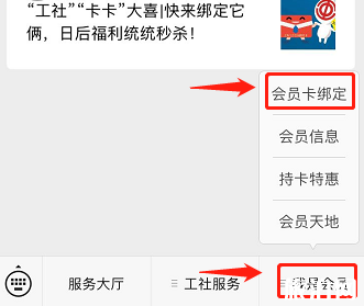 2019平安返沪火车票补贴申请攻略