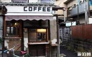 日本京都咖啡馆推荐