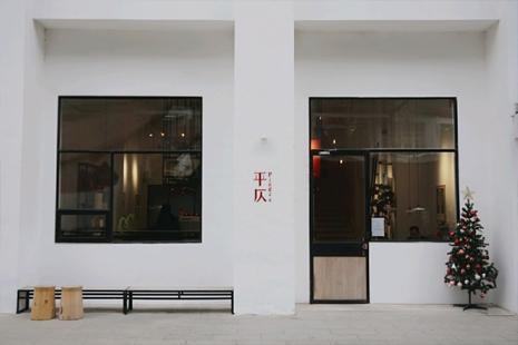 西安咖啡店在哪里 西安网红咖啡店推荐