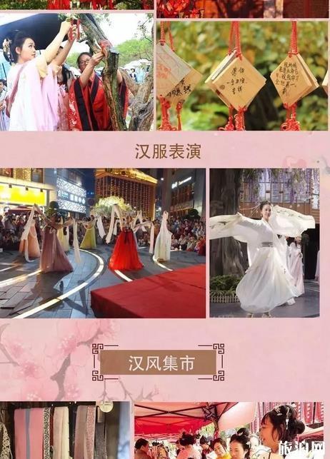 2019成都第33届龙泉桃花节3月16日开启