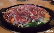 日本北海道美食推荐